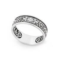 Серебряное кольцо спаси и сохрани KLS01