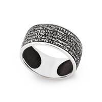 Кольцо православное KLS02