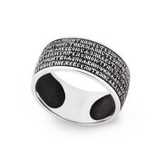 """Кольцо с молитвой """"22 Псалом  Давида"""" (серебряное) KLS02"""