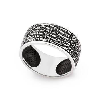 """Кольцо с молитвой """"22 Псалом Давида"""" (серебряное с чернением) KLS02"""