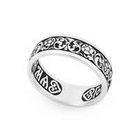 Серебряное кольцо Спаси и сохрани (женское) KLS04