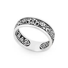 """Серебряное кольцо """"Спаси и сохрани"""" (женское) KLS04"""