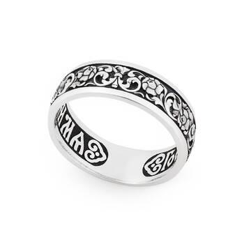 Серебряное кольцо «Спаси и сохрани» (женское) KLS04