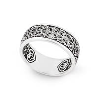 Кольцо православное KLS05