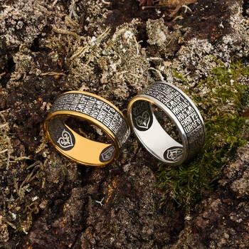 Православное серебряное кольцо с молитвой Водителя KLS06