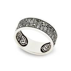 Православное кольцо с молитвой Водителя (серебряное) KLS06