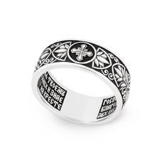 Православное кольцо с молитвой за Родных и ближних серебряное KLS07