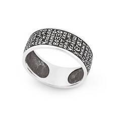 """Кольцо """"Псалом 90"""" (Живый в помощи) серебряное с чернением KLS08"""