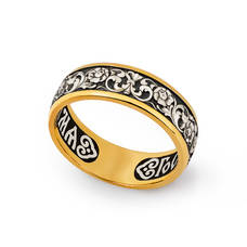 """Серебряное кольцо """"Спаси и сохрани"""" (женское с позолотой) KLSP04"""