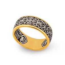Кольцо с молитвой Петру и Февронии (серебряное с позолотой) KLSP05