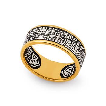 Православное кольцо с молитвой Водителя (серебряное с позолотой) KLSP06