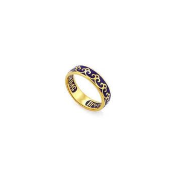 Религиозное кольцо молитвой Пресвятой Богородице серебряное с эмалью синего цвета KLSPE0402