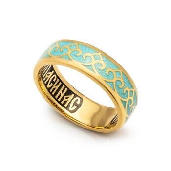 Кольцо с молитвой Пресвятой Богородице серебряное с эмалью пастельно-синего цвета KLSPE0406