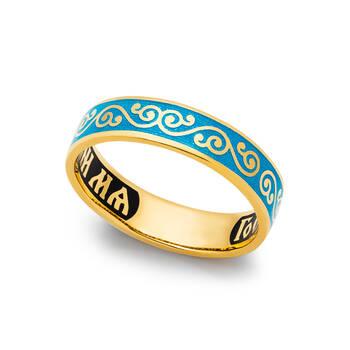 """Серебряное колечко """"Спаси и сохрани"""" с эмалью синего цвета KLSPE0509"""