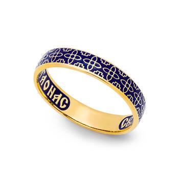 Кольцо православное с молитвой Сергию Радонежскому серебряное с эмалью темно-синего цвета KLSPE0622