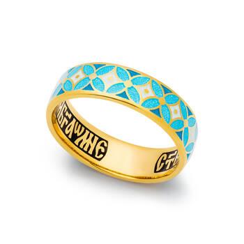 Кольцо с молитвой Ангелу Хранителю серебряное с эмалью белого и голубова цвета KLSPE0904