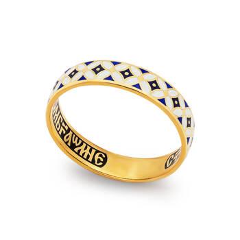 Кольцо с молитвой Ангелу Хранителю серебряное с эмалью белого и черно-синего цвета KLSPE0919