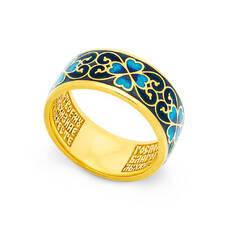 Кольцо с молитвой за Родных и ближних с эмалью (серебряное) KLSPE1006