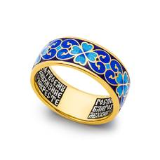 """Кольцо православное из серебра с молитвой """"За родных и ближних"""" с эмалью сине-голубого цвета KLSPE1008"""