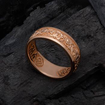 Золотое кольцо «Спаси и сохрани» (венчальное) женское KLZ0401