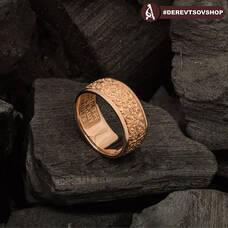 Кольцо православное золотое KLZ0501