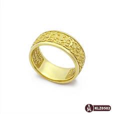 """Золотое кольцо с молитвой """"Петру и Февронии"""" KLZ0502"""