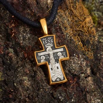 Крестик православный мужской «Распятие Господа нашего Иисуса Христа, Архангел Михаил» (арт. KRSP01)