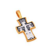 Крест нательный - Распятие Господа нашего Иисуса Христа, свт. Спиридон Тримифунтский KRSP02