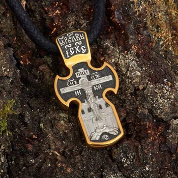 Крест нательный мужской «Распятие Господа нашего Иисуса Христа, Николай Чудотворец» (арт. KRSP03)