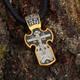Крест нательный мужской: Распятие Господа нашего Иисуса Христа, Николай Чудотворец KRSP03