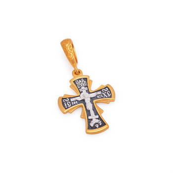 Крестик женский с Распятием Господа нашего Иисуса Христа и молитвой (арт. KRSP05)
