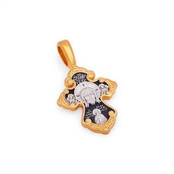 Серебряный крестик с позолотой — Нерукотворный образ Господа нашего Иисуса Христа, свт. Спиридон Тримифунтский KRSP06