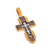 Крест нательный серебряный Голгофский KRSP08