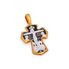 Крест нательный - Распятие Господа нашего Иисуса Христа, вмч. Димитрий Солунский, Мироточивый KRSP09