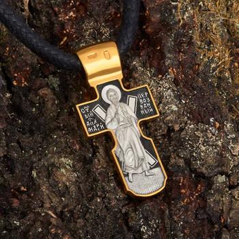 Крест нательный «Распятие Господа нашего Иисуса Христа, свт. апостол Андрей Первозванный» (арт. KRSP12)