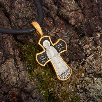 Крест нательный из серебра с позолотой мужской «Распятие Господа нашего Иисуса Христа, прп. Сергий Радонежский» (арт. KRSP14)