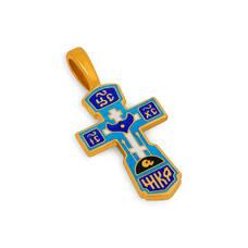 Серебряный крест с эмалью: Голгофский KRSPE0101