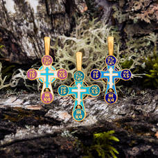 Крест нательный с эмалью - Голгофский KRSPE05