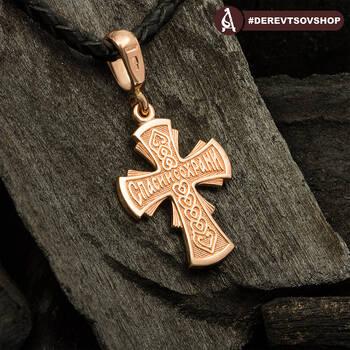 Золотой женский крест «Распятие Господа нашего Иисуса Христа» (арт. KRZ0501)