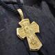 Золотой крестик мужской - Распятие Господа нашего Иисуса Христа, вмч. Димитрий Солунский, Мироточивый KRZ0902