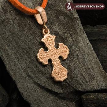Крестик золотой женский - Распятие Господа нашего Иисуса Христа KRZ1001