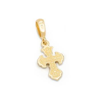 Крестик золотой для ребенка - Распятие Господа нашего Иисуса Христа KRZ1102