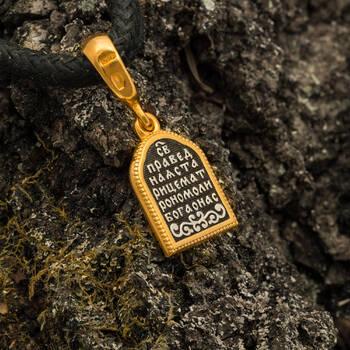 Нательная иконка: образ Блаженной Матроны Московской серебряная с позолотой PISP02