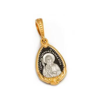Нательная иконка-образок святой равноапостольной Нины и Ангела Хранителя  серебряная с позолотой  PISP11