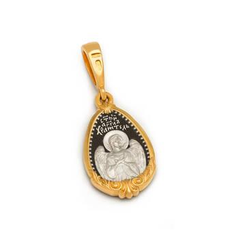 Нательная иконка: образ святой блаженной Ксении Петербургской и Ангела Хранителя серебряная с позолотой PISP12