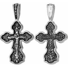 Православный крест с молитвой Спаси и сохрани (арт. 21111-10)