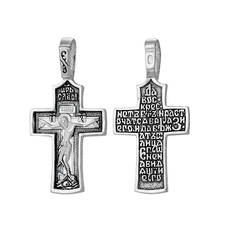 Крестик серебряный с чернением: Распятие Иисуса Христа с молитвой ко Кресту (арт. 21111-113)
