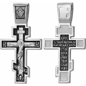 Крест старообрядческий серебро 925 пробы с чернением: Распятие Иисуса христа с молитвой ко Кресту (арт. 21111-12)