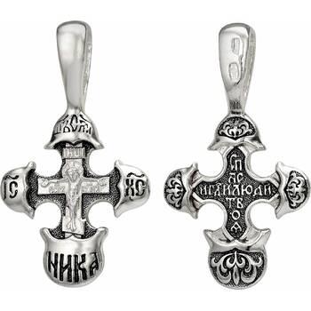 Крестик серебряный женский - Распятие Иисуса христа с молитвой ко Кресту (арт. 21111-131)