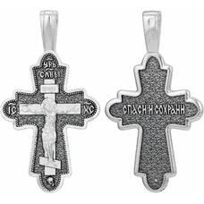 Серебряный крест - Распятие Иисуса Христа с молитвой Спаси и сохрани (арт. 21111-134)